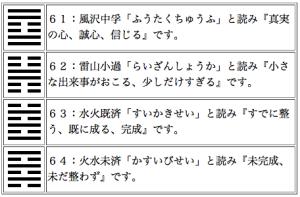 eki_64_down_4